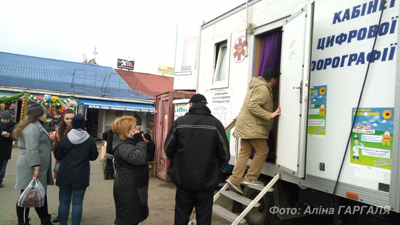 В Чернівцях понад 120 осіб безоплатно обстежили свої легені, фото-1