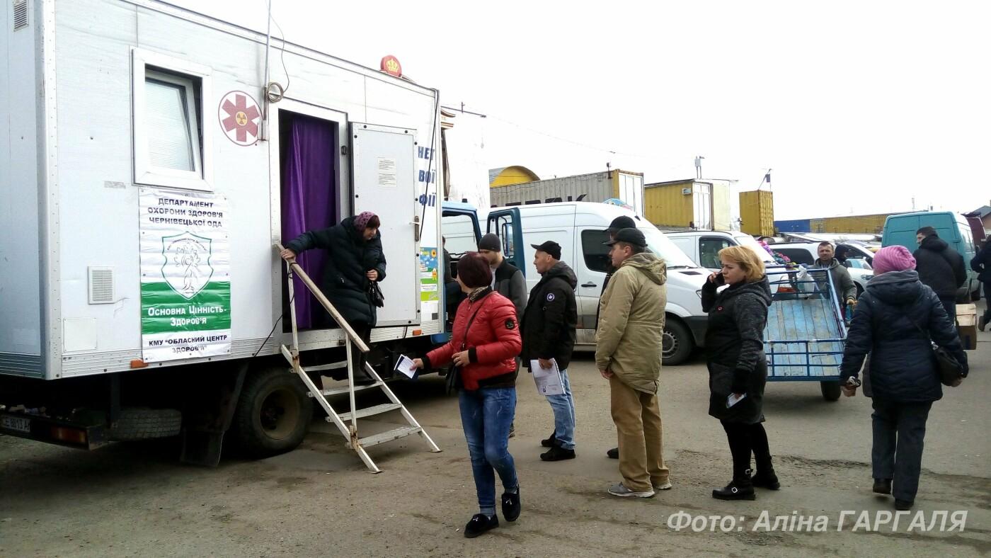 В Чернівцях понад 120 осіб безоплатно обстежили свої легені, фото-4