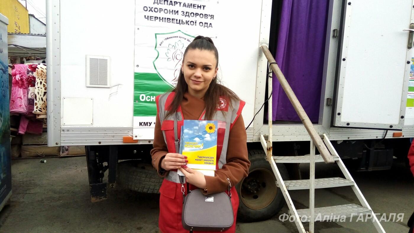 В Чернівцях понад 120 осіб безоплатно обстежили свої легені, фото-8