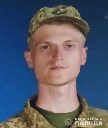 Поліція просить допомогти рошукати зниклого військового з Буковини, фото-1