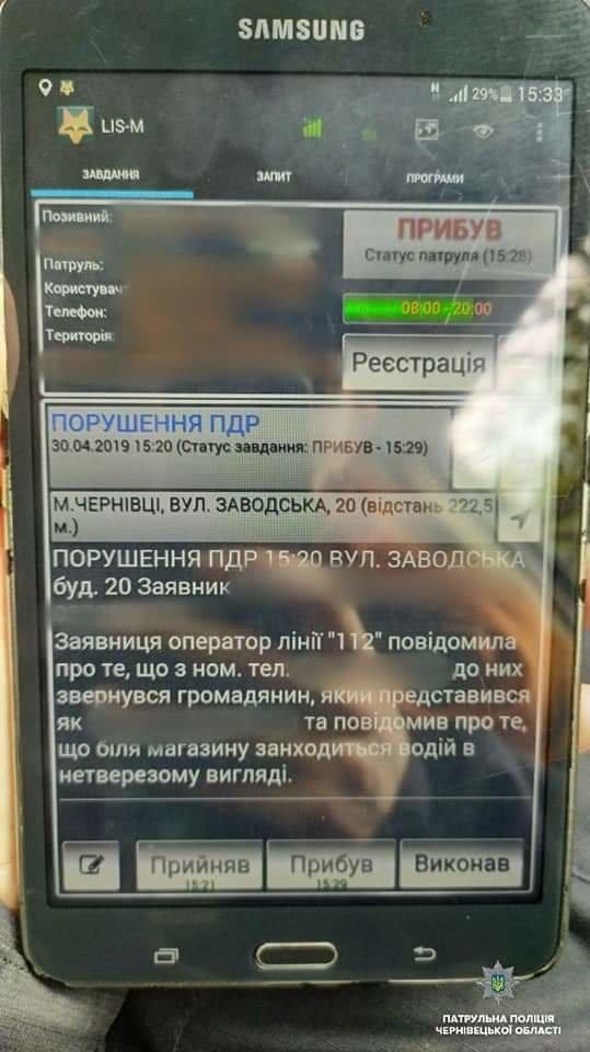 В Чернівцях перехожі повідомили патрульним про нетверезого водія, фото-2