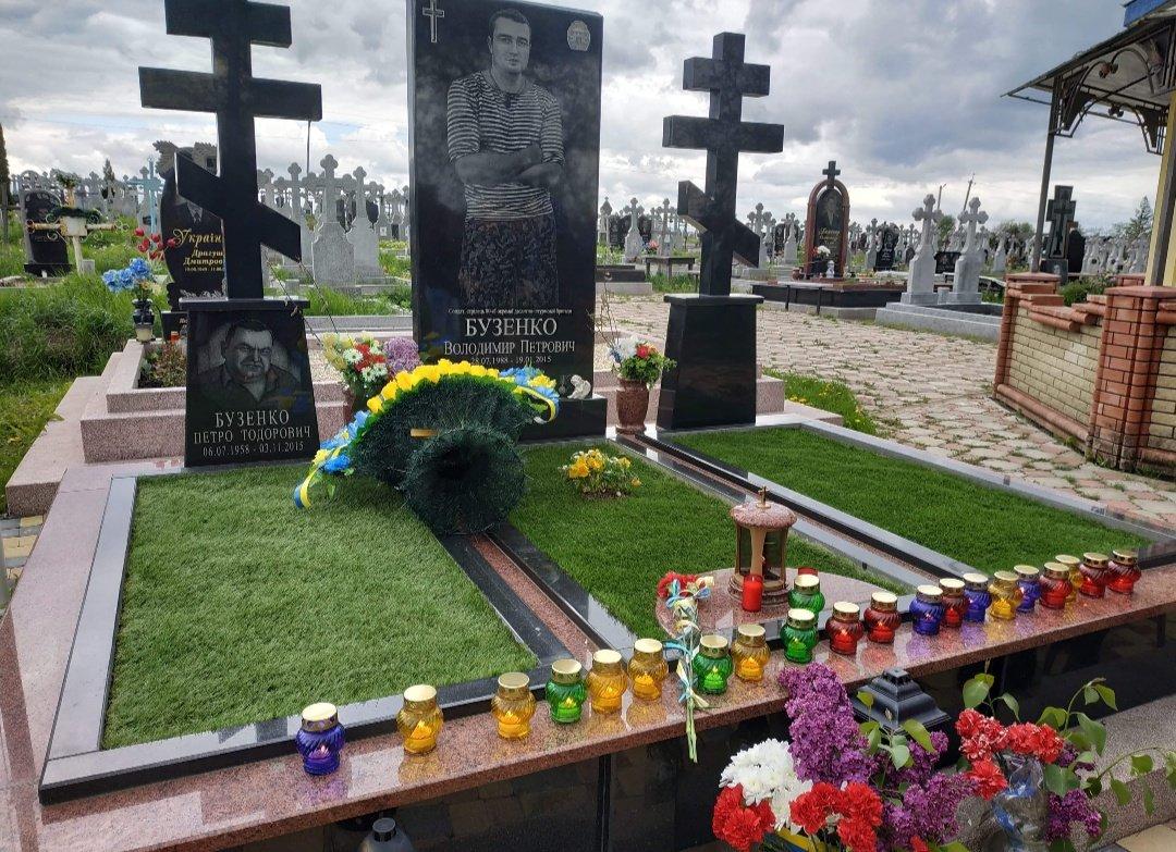 На Буковині вшанували пам'ять загиблого Героя-кіборга Володимира Бузенка, фото-4