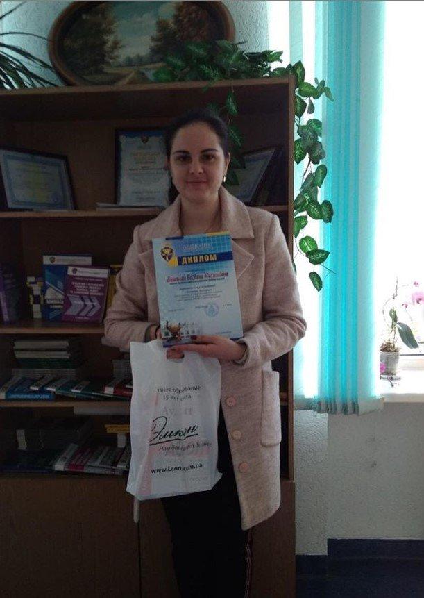 Студентка ЧНУ здобула призове місце на Всеукраїнській олімпіаді, фото-1