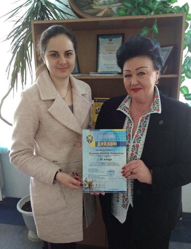 Студентка ЧНУ здобула призове місце на Всеукраїнській олімпіаді, фото-2