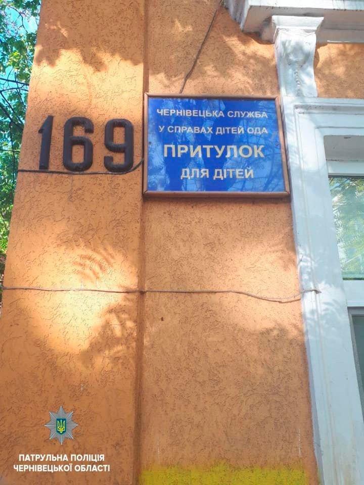 В чернівецькому парку небайдужі допомогли виявити дівчину, яка втекла з дому на Буковині, фото-1
