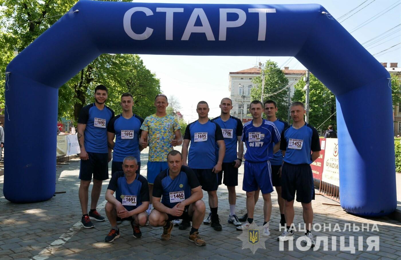 """В Чернівцях відбувся щорічний марафон """"Біг миру"""", фото-11"""