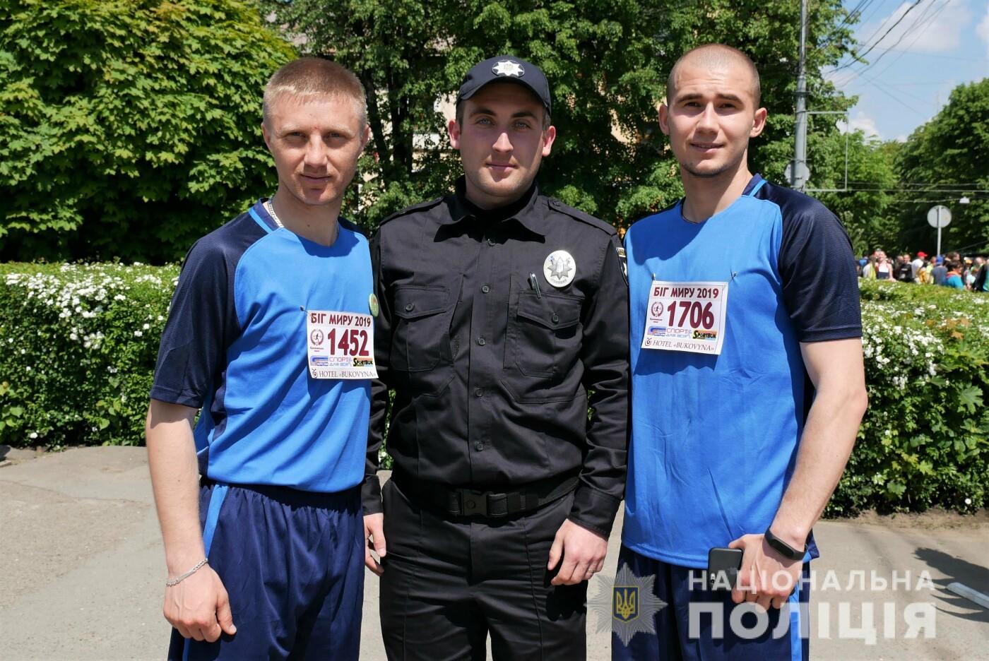 """В Чернівцях відбувся щорічний марафон """"Біг миру"""", фото-13"""