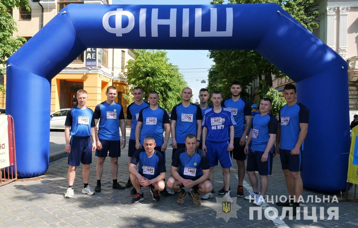 """В Чернівцях відбувся щорічний марафон """"Біг миру"""", фото-21"""