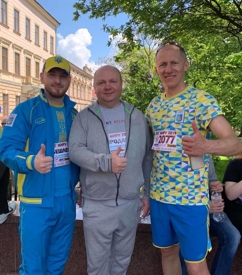 """В Чернівцях відбувся щорічний марафон """"Біг миру"""", фото-4"""