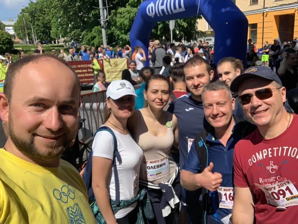 """В Чернівцях відбувся щорічний марафон """"Біг миру"""", фото-15"""