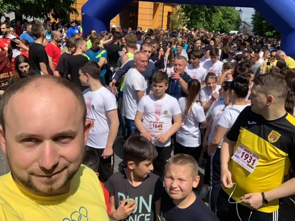 """В Чернівцях відбувся щорічний марафон """"Біг миру"""", фото-16"""