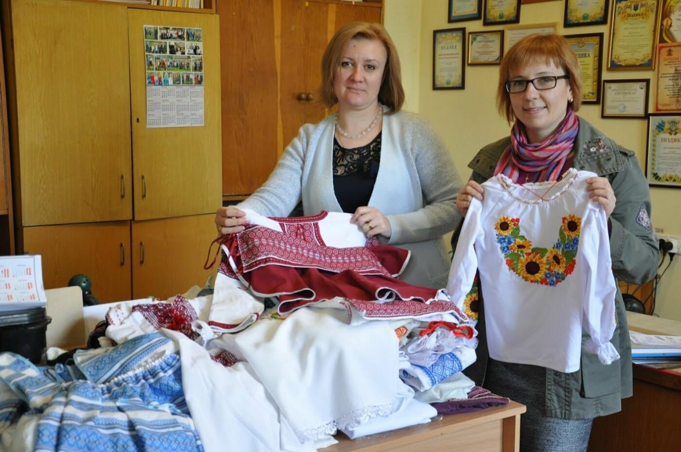 Буковинські школи зібрали 90 вишиванок для акції «Вишиванка дітям зони АТО», фото-1