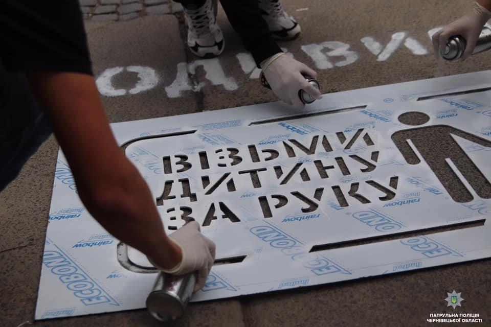 На тротуарах в центрі Чернівців нанесли нагадування для пішоходів, фото-5