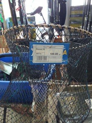 На Калинці оштрафували продавця заборонених рибальських сіток, фото-1
