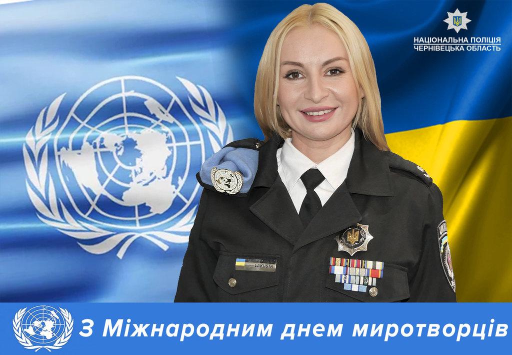 Миротворча місія: буковинку відзначили у Міністерстві закордонних справ України, фото-1