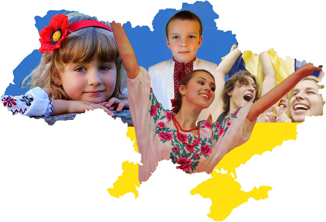 Картинки, украина картинки для детей