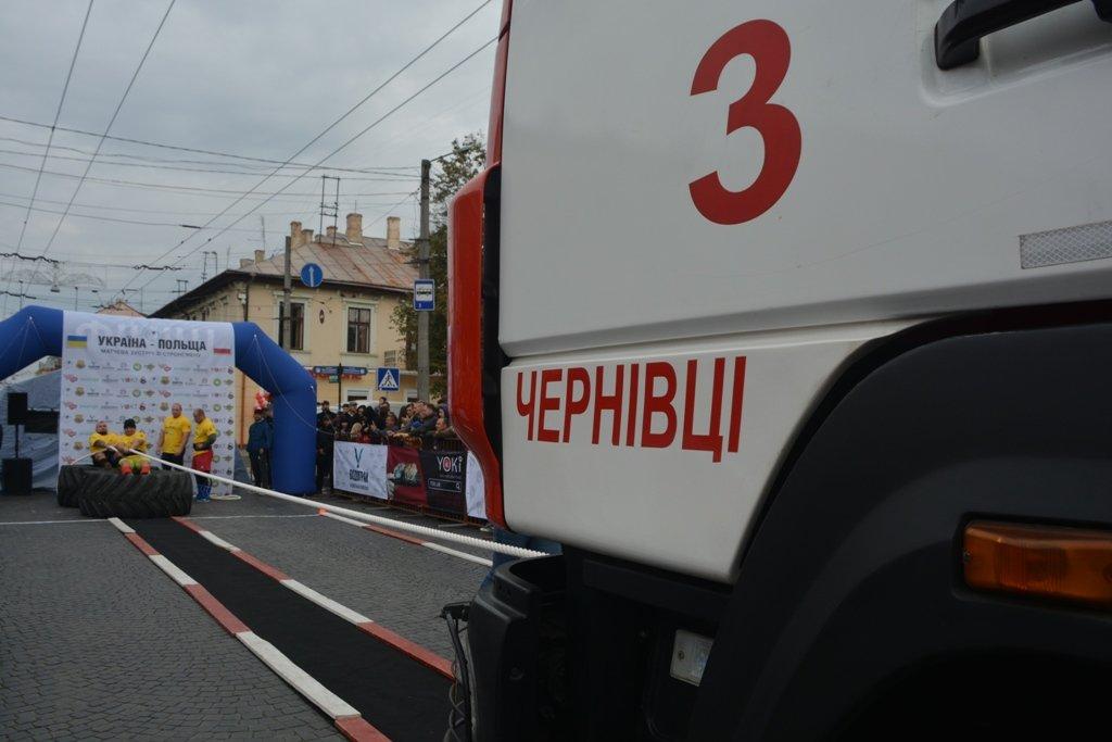 Рятувальники долучилися до святкування Дня міста Чернівці: як усе пройшло? , фото-4