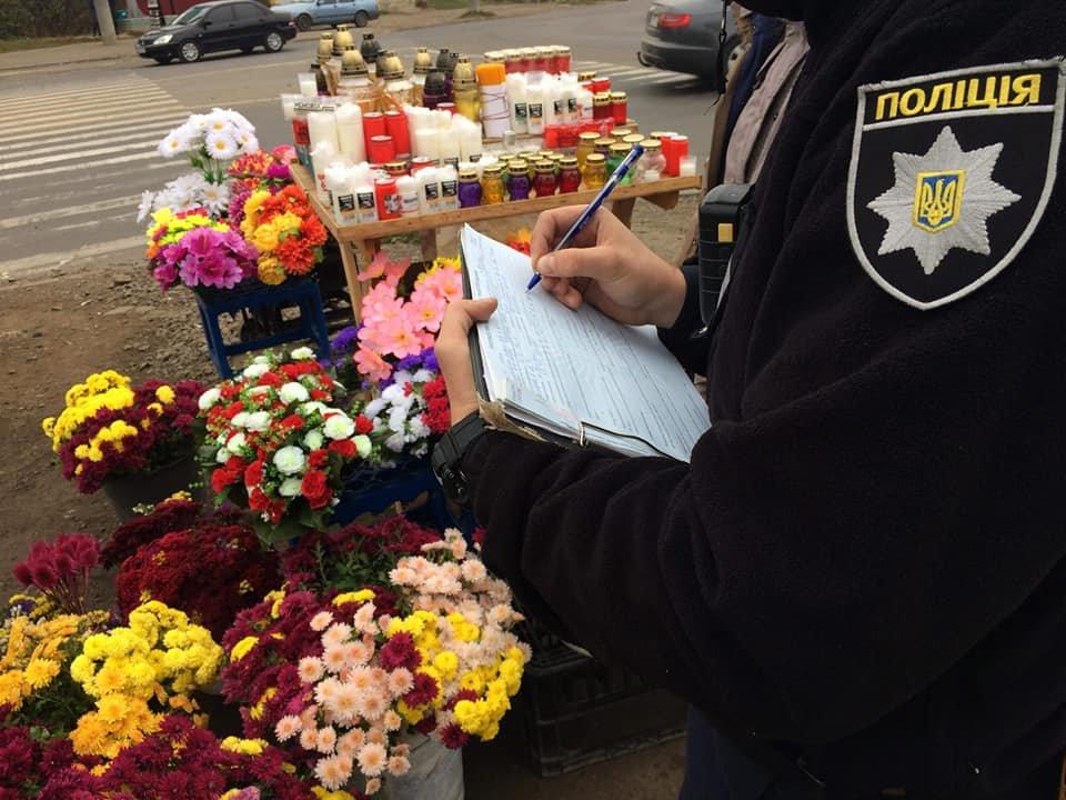 Стихійну торгівлю квітів розігнали у Чернівцях на Героїв Майдану - товар не вилучали, фото-1