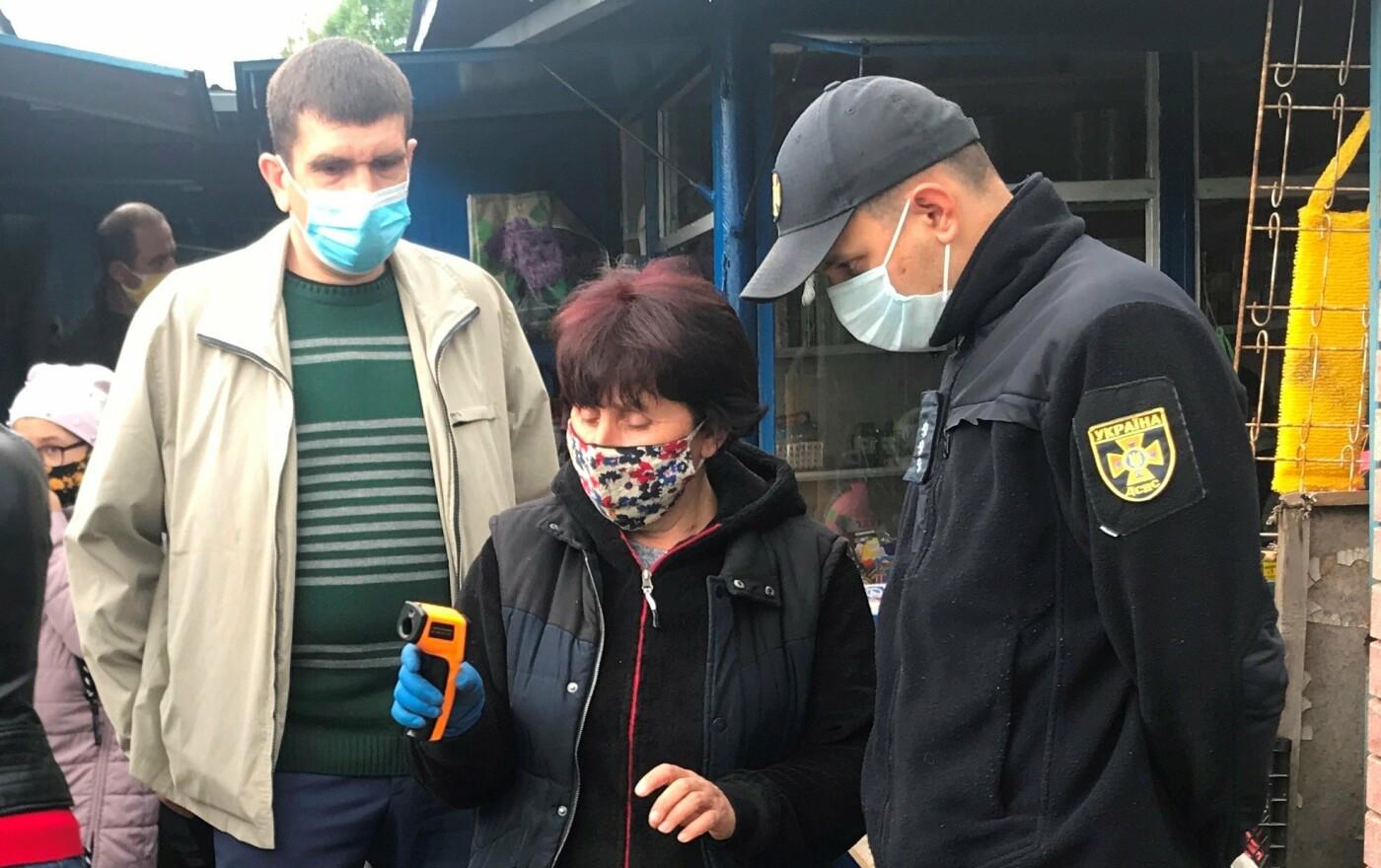 фото пресслужби УДСНСУ у Чернівецькій області