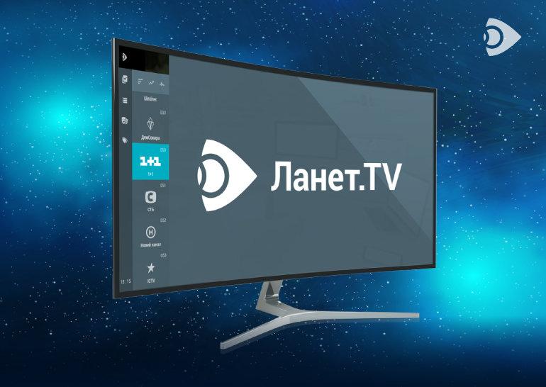 Дивитися онлайн ТБ на Ланет.TV. Українське телебачення онлайн, фото-1