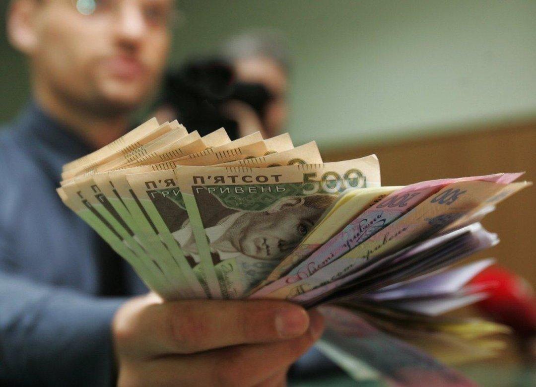 Середня зарплата у червні становила 9504 грн - Фото ілюстративне