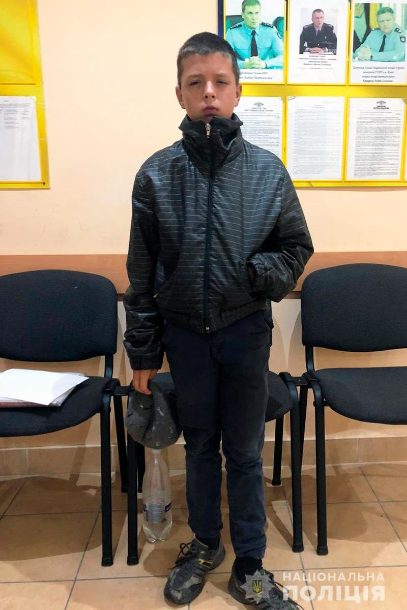 Фото надане відділом комунікації поліції Чернівецької області