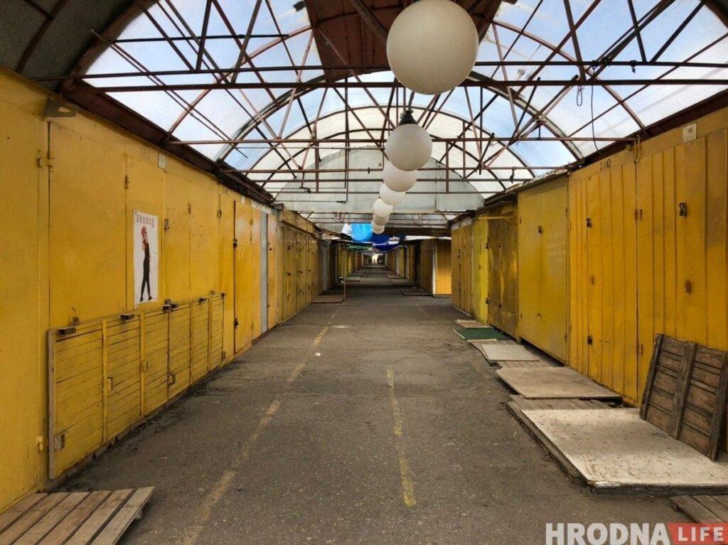 Порожній ринок в Гродно