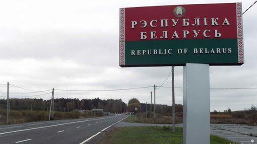 Нові правила перетину українсько-білоруського кордону