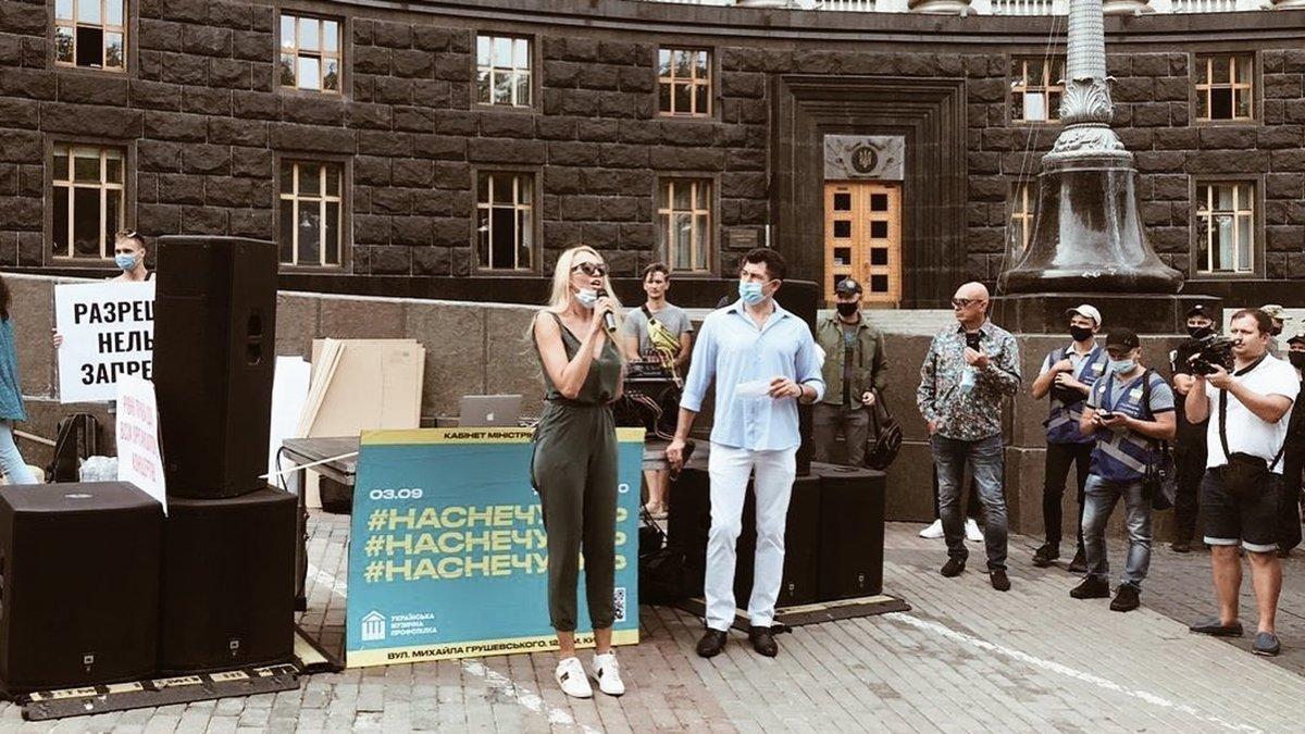акція протесту під Кабміном