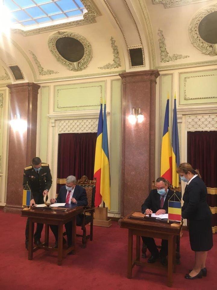 Угоди між Кабінетом Міністрів України та Урядом Румунії