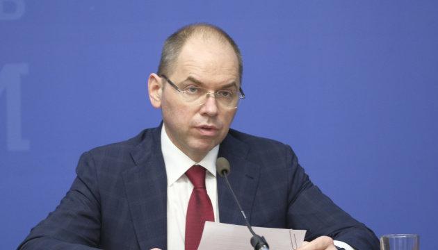 Максим Степанов, очільник МОЗ України - фото з відкритих джерел