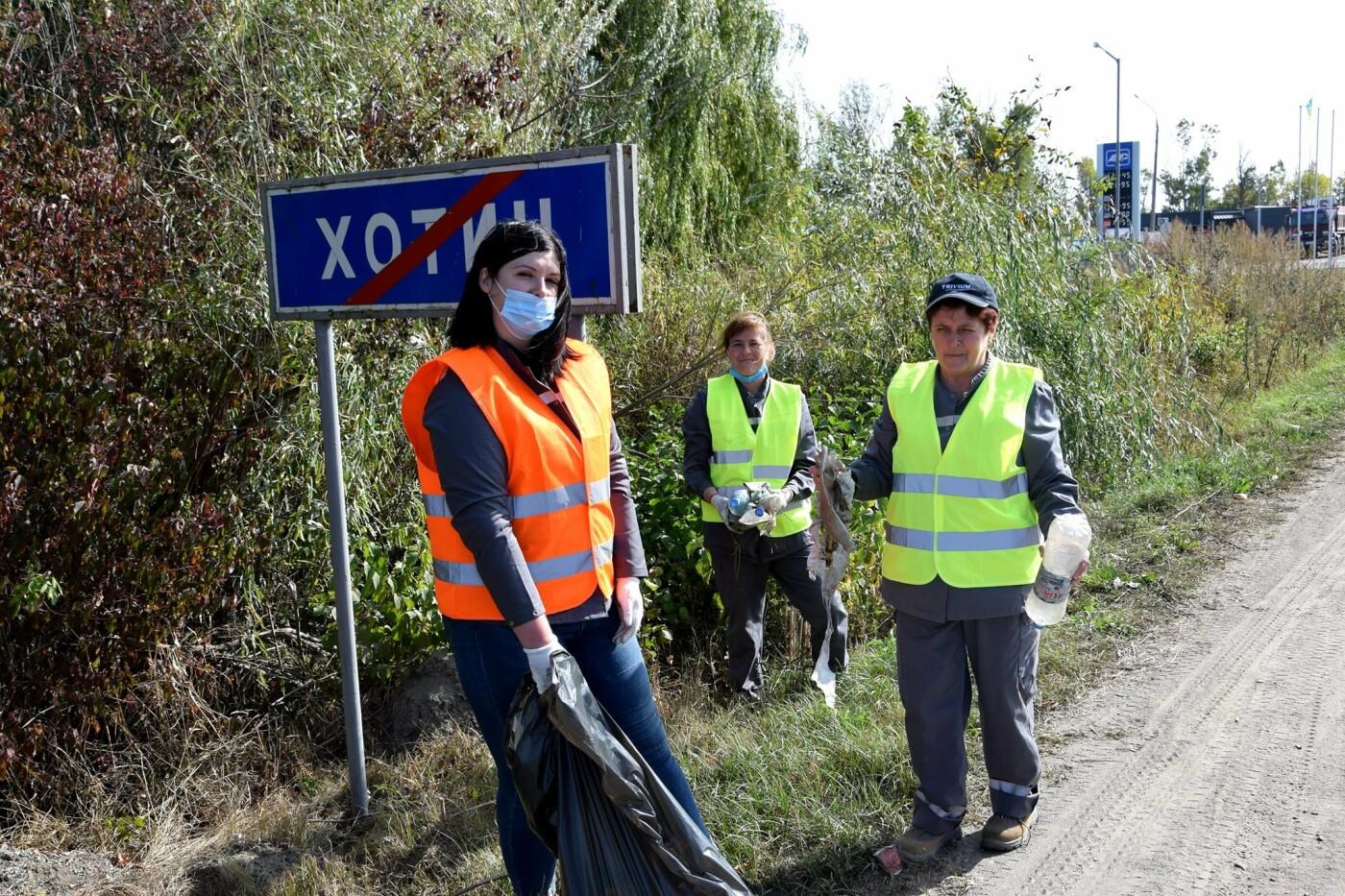 ЕКОакція з прибирання узбіччя поблизу Хотина