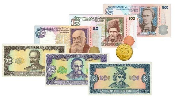 паперові банкноти випущені до 2003 року