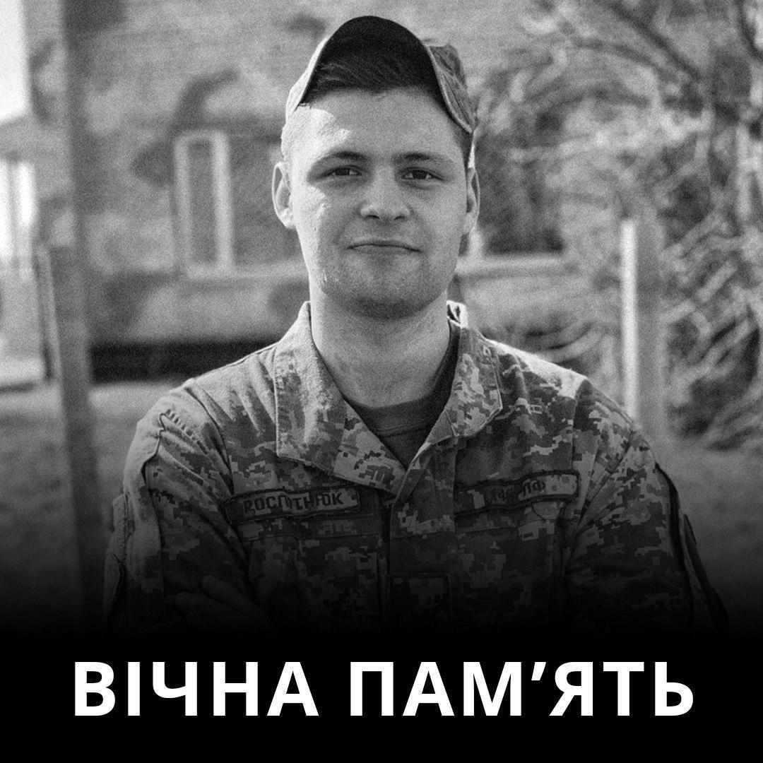 Андрій Роспотнюк із Миргорода
