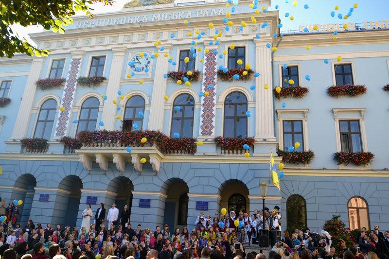 День міста Чернівці 2020