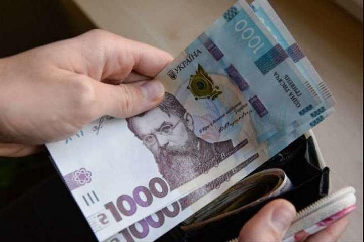Заробітна плата та стан її виплати у Чернівецькій області