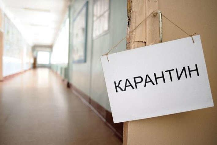 На Сторожинеччині пішли на карантин 4 заклади освіти