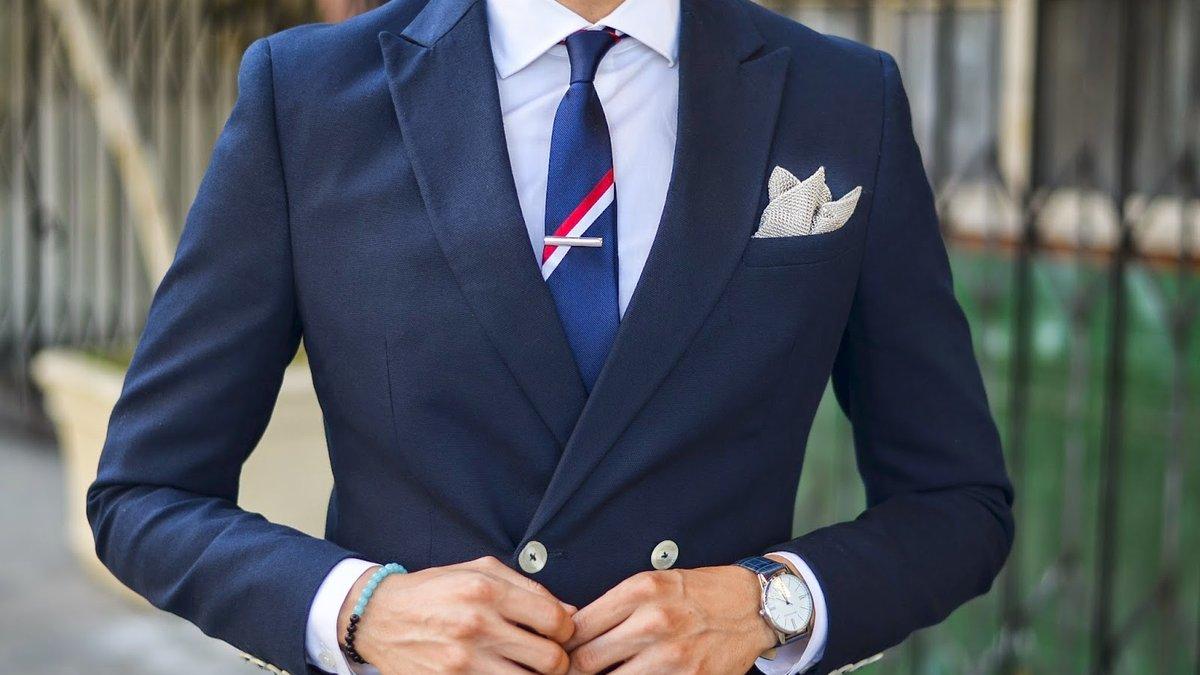 День краватки 2020