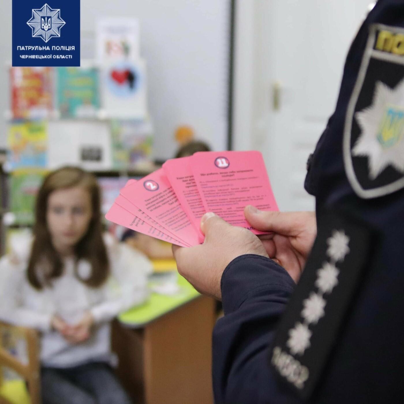 Співробітники патрульної поліції проводять гру з дітьми, фото: пресслужба УПП у Чернівецькій області