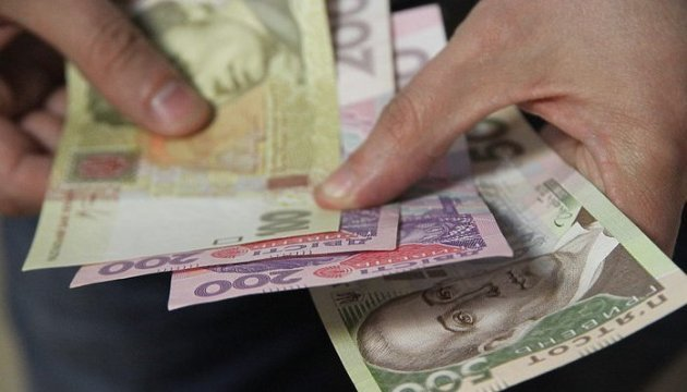 Три місяці без зарплатні: чернівецькому аеропорту виділили фінансову допомогу , фото-1