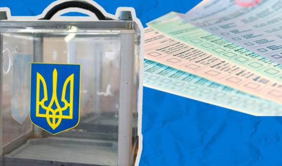 Місцеві вибори у Чернівцях 2020