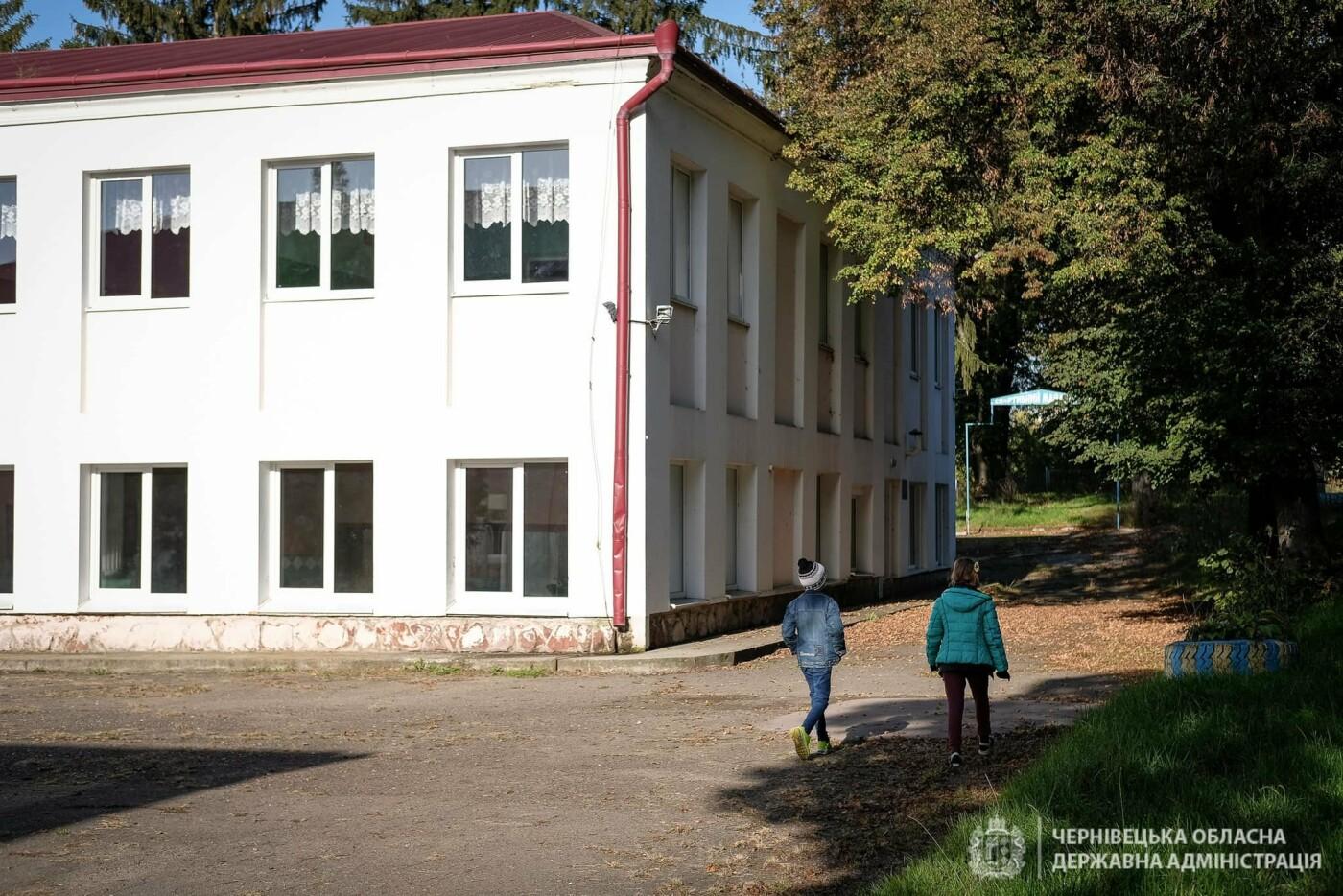 Центр соціально-психологічної допомоги, Чернівецька ОДА