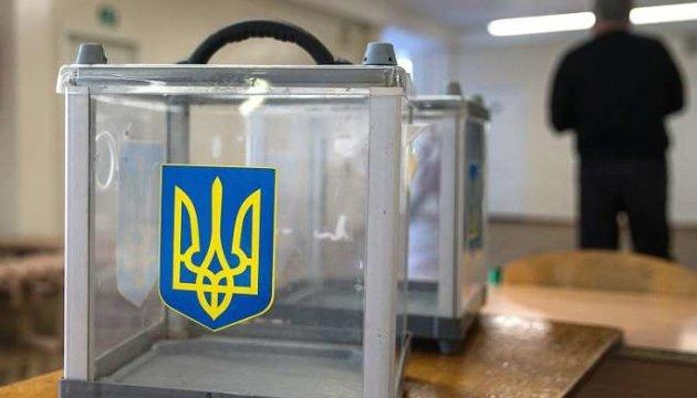 Місцеві вибори 2020 у Чернівцях