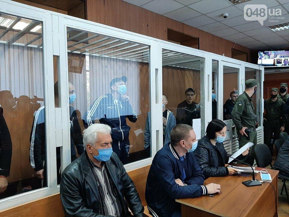 Зала засідань Одеського суду