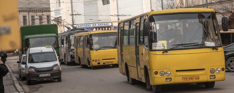 Підсумки роботи транспорту Чернівецької області у січні–вересні 2020 року