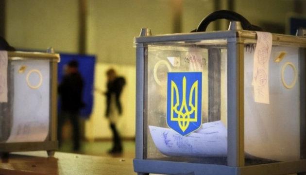 На Буковині члена дільниці запідозрили у незаконній агітації за кандидата в день виборів, фото-1