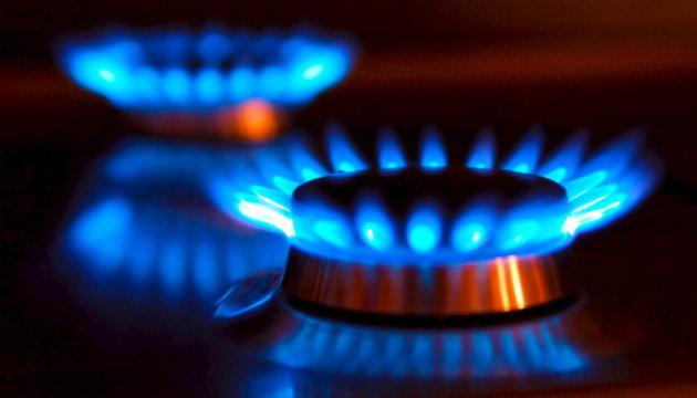 Ціна на природний газ у Чернівцях