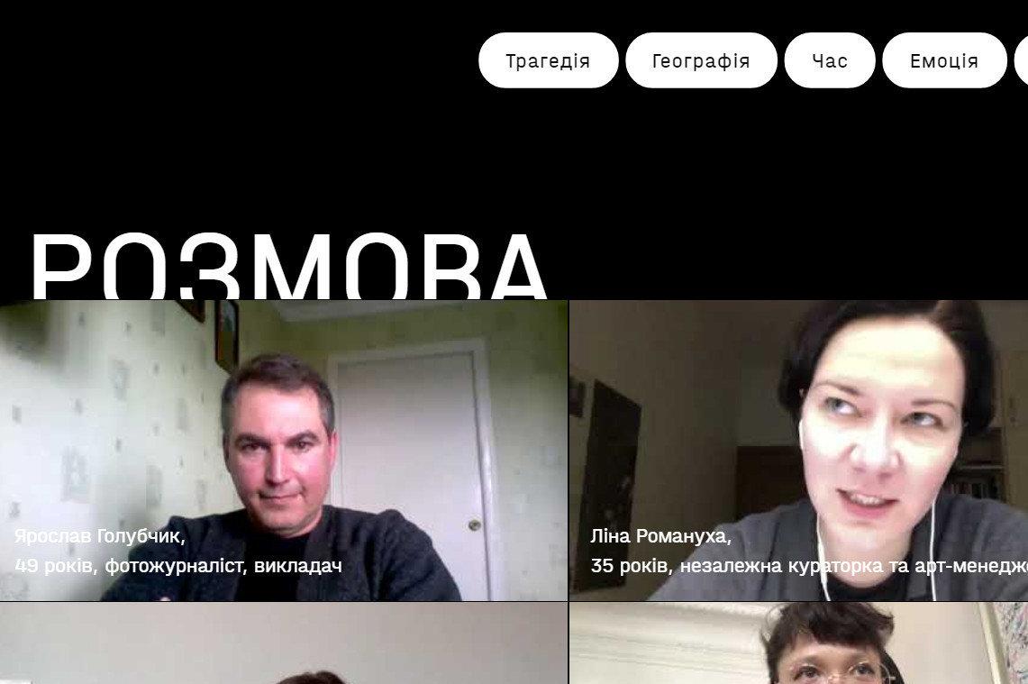 Буковинців запрошують долучитися до документального проєкту «Розмова», фото-1