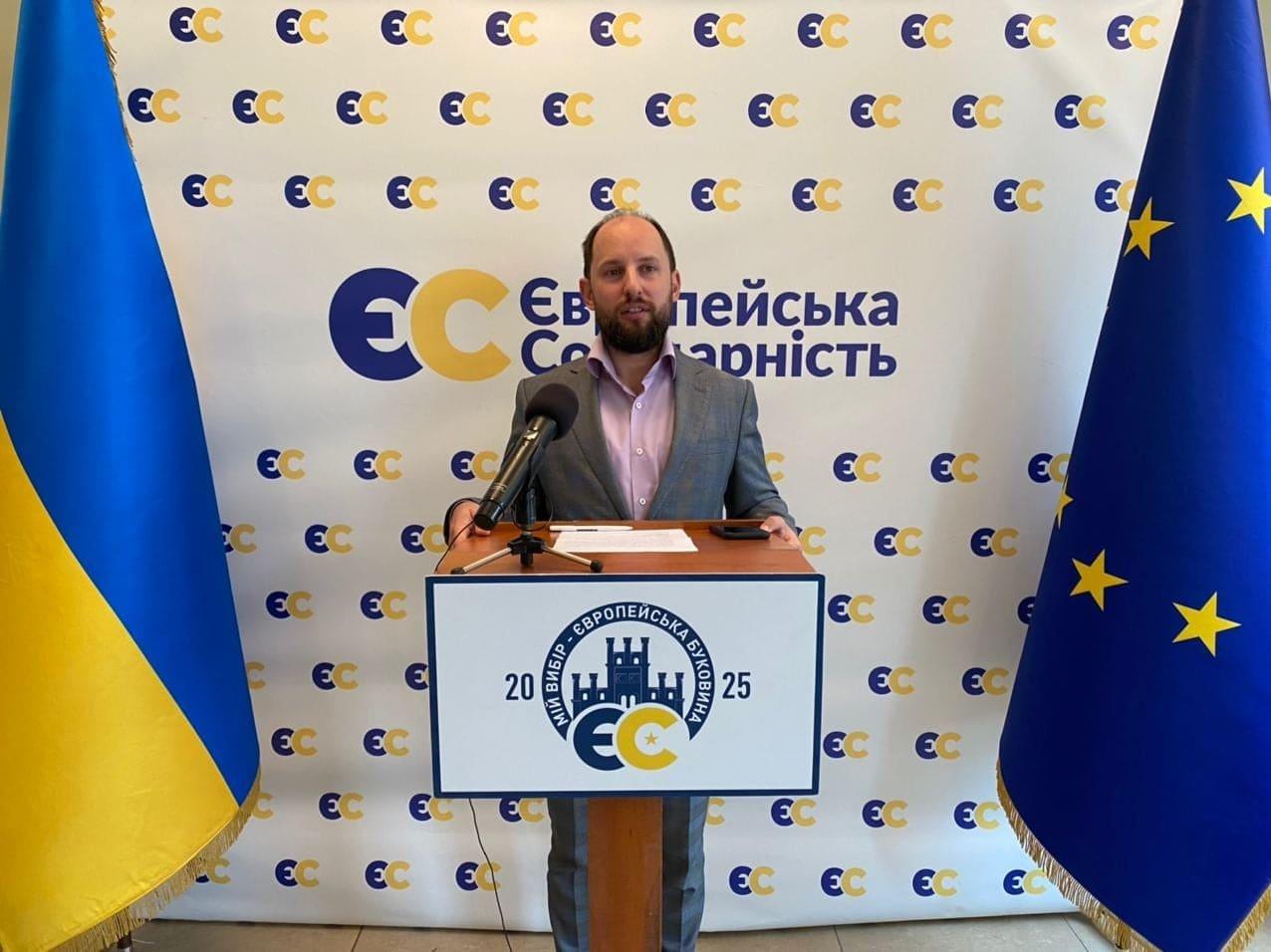 До Чернівецької обласної ради ЄС має другий результат