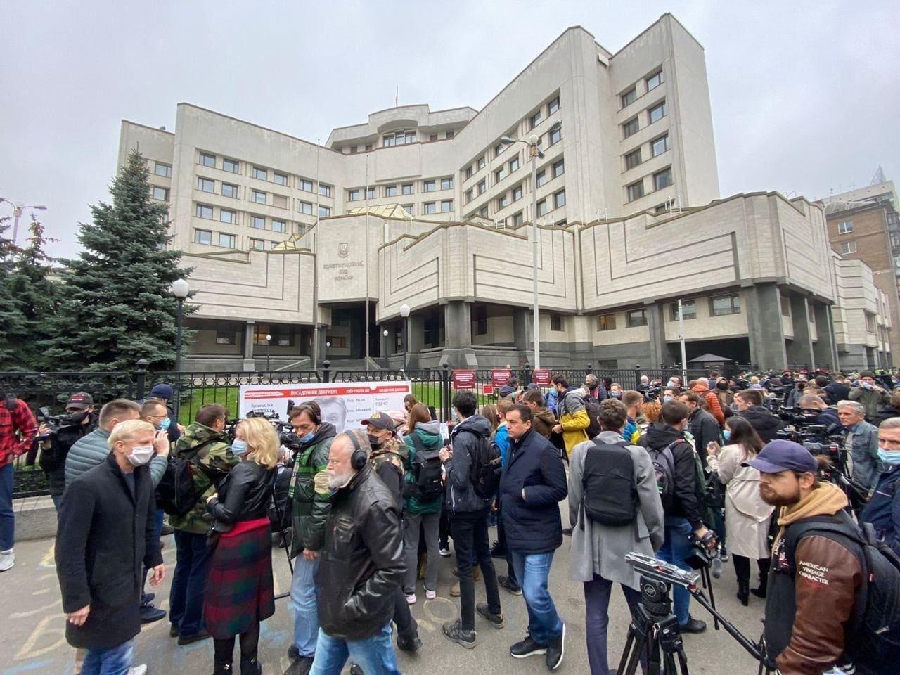 Конституційний суд україни, мирний протест